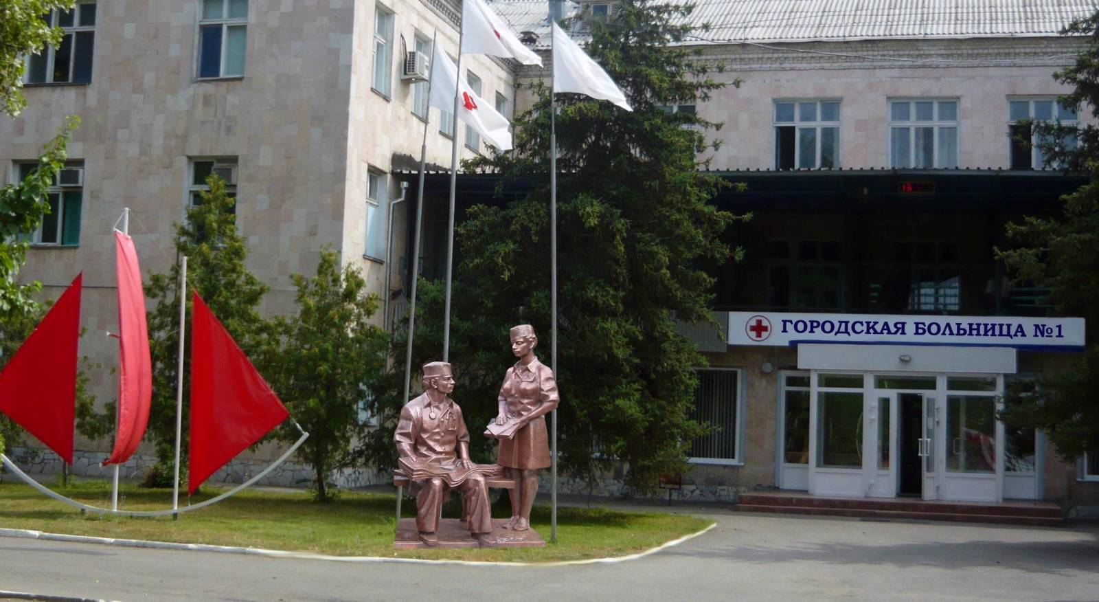 Муниципальное учреждение городской центр медицинской профилактики